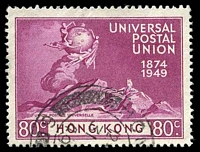 Lot 4113:1949 UPU SG #176 80c bright reddish-purple.