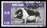 Lot 3627:1971 Year of the Pig SG #269 $1.30 Pig, Cat £11.