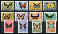 Lot 4063:1966 Butterflies SG #82-92 set of 12, Cat £25, 5c is hinged, $2 has no gum.