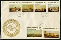 Lot 24932:1971 Art SG #165-70 set of 6 on official FDC cancelled with 'ART SERIES/5-12-71/19/SINGAPORE', Cat £48.