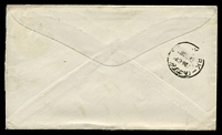 Lot 4284 [2 of 2]:Magnolia, Arkansas: 'MAGNOLIA/JUL/5/ARK.' on 1880s 3c green on buff Envelope