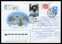 Lot 27733:1993 use of 1989 5k blue aerogramme uprated with 20k red & 5.00 Chechnya Rasputin cinderella, cancelled with cyrillic cds of 10 06 93 & Grozny 3 registration handstamp in black.