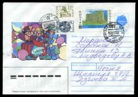 Lot 27732:1993 use of 1991 7k blue envelope uprated with 1.5k olive, 50k grey-black & 0.30 Chechnya cinderella, cancelled with cyrillic cds of 10 06 93