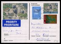 Lot 28908:1993 s1 flag & s6 UN building Vienna postcard, uprated with s6 bird, cancelled with light 'WEIN-VEREINTE NATIONEN/h/23.2.98-18/1400' (A1-), addressed to Australia, with Priority label affixed.