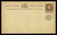 Lot 24040:1888 'SERVICE' Opt HG #D1 ¼a red-brown on buff.