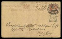 Lot 23984:1888 'GWALIOR' & Arms Both in Black HG #5 ¼a red-brown on buff, cancelled with bilingual 'GWALIOR STATE/5OC90/LASHKAR·CITY' (A1) with 'MARKET/1ST/DELY/7OC/90/[BOMB]