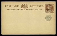 Lot 23365:1888 'SERVICE' Opt HG #D1 ¼a red-brown on buff.