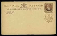 Lot 3899:1886-87 'NABHA STATE & Coloured Arms HG #4 ¼a+¼a red-brown on buff, imperf, size a.