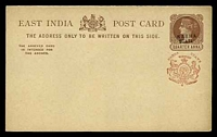 Lot 3789:1886-87 'NABHA STATE & Coloured Arms HG #4 ¼a+¼a red-brown on buff, imperf, size a.