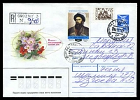Lot 4111:1993 use of 1989 5k blue envelope uprated with 15k brown & 3.00 Chechnya cinderella, cancelled with 'CCCP/08039317/ГРОЗНЬІИ 3 ЧЕЧ-ИНГ АССР' (A1) & Grozny 3 registration handstamp in black, backstamped with '17039310/САРАНСК 12 МОРДОВСК.АССР' (A1-) in purple.