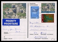 Lot 4477:1993 s1 flag & s6 UN building Vienna postcard, uprated with s6 bird, cancelled with light 'WEIN-VEREINTE NATIONEN/h/23.2.98-18/1400' (A1-), addressed to Australia, with Priority label affixed.
