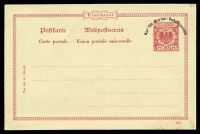 Lot 22473:1897 HG #R1 10pf carmine, some toning along right edge.