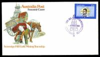 Lot 4908:1980 Sovereign Hill 20c Flinders cancelled by 'SOVE