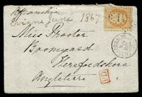 Lot 3569 [1 of 2]:1867 use of 40c orange, P14:13½, Mi# 22a, cancelled with dotted diamond '145' with double-circle 'EVIAN-LES-BAINS/4/JUIN/?/1867