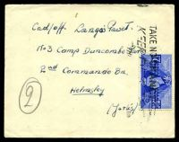 Lot 23368:1946 use of 2½d blue victory, cancelled with slogan, on envelope with '[crown]/PER. ARDVA AD ASTRA/[bird]' seal on flap from Cammeringham RAF Station to No 3 Camp Duncombe Park, with letter in Polish.