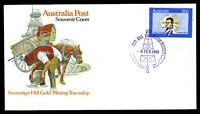 Lot 4801:1980 Sovereign Hill 20c Flinders cancelled by 'SOVE