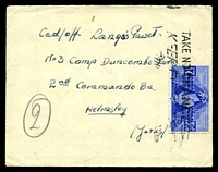 Lot 22770:1946 use of 2½d blue victory, cancelled with slogan, on envelope with '[crown]/PER. ARDVA AD ASTRA/[bird]' seal on flap from Cammeringham RAF Station to No 3 Camp Duncombe Park, with letter in Polish.