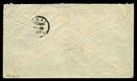 "Lot 24605 [2 of 2]:1900: use of plain envelope endorsed ""Stamps not available"", cancelled on arrival with 'LONDON/PAID/T/19MY00' (A1) in red & bearing 'T' (A1), addressed from ""2nd Batt Kings Royal Rifles/Field force/South africa"" & to England, backstamped with 'DEAL/330PM/MY19/00' (A2-), strong vertical crease, mild creasing to right edge & closed tear at top right."