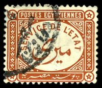 Lot 21687:1893-1914: SG #O64c (-) chestnut, with wmk sideways, star to right (from back).
