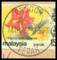 Lot 22806 [1 of 2]:Enggor: 'ENGGOR/14APR82-230PTG/PERAK' on 15c flower on plain cover to KL.