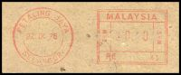 Lot 22942 [2 of 2]:Petaling Jaya: 'PETALING JAYA/27IX78/SELANGOR' 10s meter, on plain window envelope.
