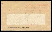Lot 22942 [1 of 2]:Petaling Jaya: 'PETALING JAYA/27IX78/SELANGOR' 10s meter, on plain window envelope.