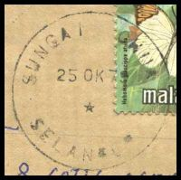 Lot 22943 [1 of 2]:Sungai Chua: 'SUNGAI CHUA/25OK79/*/SELAN■O■' on 10c butterfly on plain cover to KL, cover has a pair of staple holes.