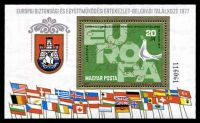 Lot 21264:1977 Europa Conference miniature sheet, Mi #Block 126.
