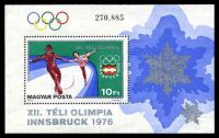 Lot 23908:1975 Winter Olympics minisheet, Mi #Block 116.