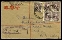 Lot 4914 [1 of 2]:Army Post Office light boxed purple 'ARMY POST OFFICE/9OCT1944/196' Proud #D2 (Atherton, Qld) on back of ACF cover franked with 3d brown KGVI & 1d QE x4 & cancelled by 'A.I.F. FIELD P.O./9OC44/53.' (A1 - Kairi, Qld), with boxed 'Aust. Army Postal Services/F.P.O. 53/Reg'd No.' (A1+) handstamp in purple, the 53 is a separate handstamp, small closed tear at top.