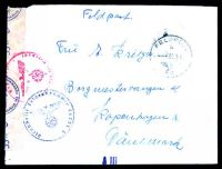Lot 22626:1944 use of stampless envelope, cancelled with 'FELDPOST/b/---07544/[eagle]' (B1), to Denmark, with 'Geöffnet - Oberkommando der Wehrmacht/[eagle]/· · f · ·' tape & circular handstamp in red & 'Dienststelle Feldpostnummer 06255 6/[eagle]' (A1) of 1st Company Jager Regt 37 (Luftwaffe) in 19th Field Division, Holland, extensive light creasing, reduced at top