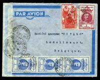 Lot 3754:1939 use of 1.75f blue vert strip of 3 & 1f red Lagarde with 50c red warriors, cancelled with double-circle 'COTE FSE DES SOMALIS/8DEC39/*DJIBOUTI*' (A1-), on air cover to Belgium with double-circle 'CONTRÔLE/COTE/FRANCAISE/DES/SOMALIS/*POSTA*' (A1-), backstamped with circular 'A/1' (A1) & convex 'OUVERT/L'AUTORITÉ MILITAIRÉ' (A1-), flap largely removed, mounting marks on reverse.