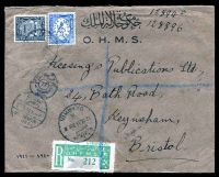 Lot 21351:1944 use of 20m blue & 2m grey-black officials, cancelled with bilingual '12IX44 3.30/R/DAWAWIN' on OHMS cover to Bristol, UK, with OHEMS reg label in green & arabic circular censor handstamp '77' (B2), some creasing.