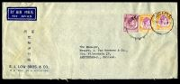 Lot 28055:1949 use of 25c dull purple & orange x2 &10c purple, cancelled with 'SINGAPORE/7FEB49 6■PM' (B1) on long S J Low Bros. cover to Amsterdam, Holland, light creasing, particularly to left.