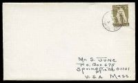 Lot 20101:1965 use of 30np olive-brown, cancelled with bilingual '/4JY/65/AWALI (2) BAHRAIN' (A1- backstamp) on plain cover to USA.
