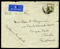 Lot 27084:1940 use of 20m dull olive-green, cancelled with double-circle 'SARAFANO/C/19MR/40/+' (A1-), on air cover to Chester, England, couple of small closed tears & light creasing.