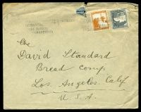 Lot 27082:1935 10m slate & 5m orange, cancelled with Jerusalem machine of 6FEB35, on plain cover to Los Angeles, closed tear at top.
