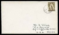 Lot 19220:1965 use of 30np olive-brown, cancelled with bilingual '/4JY/65/AWALI (2) BAHRAIN' (A1- backstamp) on plain cover to USA.