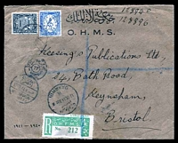 Lot 3699:1944 use of 20m blue & 2m grey-black officials, cancelled with bilingual '12IX44 3.30/R/DAWAWIN' on OHMS cover to Bristol, UK, with OHEMS reg label in green & arabic circular censor handstamp '77' (B2), some creasing.