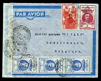 Lot 19456:1939 use of 1.75f blue vert strip of 3 & 1f red Lagarde with 50c red warriors, cancelled with double-circle 'COTE FSE DES SOMALIS/8DEC39/*DJIBOUTI*' (A1-), on air cover to Belgium with double-circle 'CONTRÔLE/COTE/FRANCAISE/DES/SOMALIS/*POSTA*' (A1-), backstamped with circular 'A/1' (A1) & convex 'OUVERT/L'AUTORITÉ MILITAIRÉ' (A1-), flap largely removed, mounting marks on reverse.