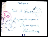 Lot 21954:1944 use of stampless envelope, cancelled with 'FELDPOST/b/---07544/[eagle]' (B1), to Denmark, with 'Geöffnet - Oberkommando der Wehrmacht/[eagle]/· · f · ·' tape & circular handstamp in red & 'Dienststelle Feldpostnummer 06255 6/[eagle]' (A1) of 1st Company Jager Regt 37 (Luftwaffe) in 19th Field Division, Holland, extensive light creasing, reduced at top