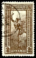 Lot 22554:1901-02 Hermes With Staff SG #64 2d copper, 1 short perf at base.