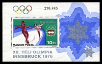 Lot 20888:1975 Winter Olympics minisheet, Mi #Block 116.