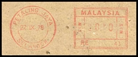 Lot 24778 [2 of 2]:Petaling Jaya: 'PETALING JAYA/27IX78/SELANGOR' 10s meter, on plain window envelope.