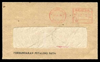 Lot 24778 [1 of 2]:Petaling Jaya: 'PETALING JAYA/27IX78/SELANGOR' 10s meter, on plain window envelope.