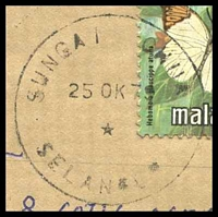 Lot 24779 [1 of 2]:Sungai Chua: 'SUNGAI CHUA/25OK79/*/SELAN■O■' on 10c butterfly on plain cover to KL, cover has a pair of staple holes.