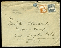 Lot 26344:1935 10m slate & 5m orange, cancelled with Jerusalem machine of 6FEB35, on plain cover to Los Angeles, closed tear at top.