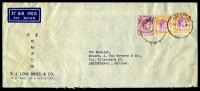 Lot 4312:1949 use of 25c dull purple & orange x2 &10c purple, cancelled with 'SINGAPORE/7FEB49 6■PM' (B1) on long S J Low Bros. cover to Amsterdam, Holland, light creasing, particularly to left.