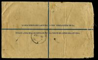 Lot 3583 [2 of 2]:Kyaikpi: double-circle 'KYAIKPI/20SEP33/+' cancelling 3a blue Registration Envelope (H&G #C5) uprated with 3a blue KGV, with Kyaikpi reg label, some mild damage to BRC, mild tone spotting & creased BLC. [Rated 120 by Proud]  PO 14/4/90; closed 1942