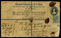 Lot 3583 [1 of 2]:Kyaikpi: double-circle 'KYAIKPI/20SEP33/+' cancelling 3a blue Registration Envelope (H&G #C5) uprated with 3a blue KGV, with Kyaikpi reg label, some mild damage to BRC, mild tone spotting & creased BLC. [Rated 120 by Proud]  PO 14/4/90; closed 1942